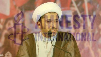 Photo of ایمنسٹی انٹرنیشنل: شیخ علی سلمان کو رہا کیا جائے