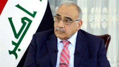 Photo of عراقی وزیر اعظم نے خصوصی اقدامات کا حکم دے دیا