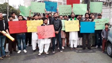 Photo of ناروے میں قران کریم کی بے حرمتی کے خلاف پاکستان کے مختلف شھروں میں مظاھرے