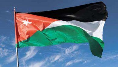 "Photo of اردنی عوام کا "" صدی معاملے"" کے خلاف احتجاجی مظاہرہ"