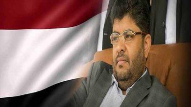Photo of محمد علی الحوثی کا یمن میں جنگ متوقف ہونے کے بارے میں ریاض کے دعوے پر رد عمل