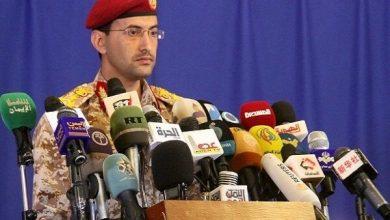 Photo of یمنی فورسز نے سعودی کے 2 جاسوس طیارے سرنگوں کردیئے