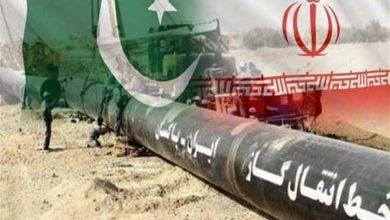 Photo of پاکستان کیلئے ایران گیس منصوبے کی جلد تکمیل ناگزیر