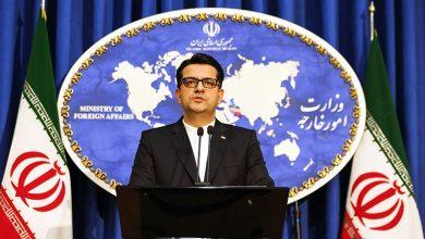 Photo of ایران اور یورپی یونین کے مابین تعاون کے فروغ پر تاکید