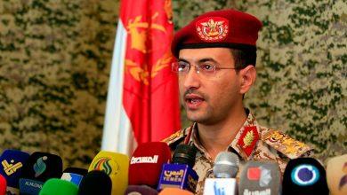 Photo of یمن کے میزائلی حملے میں دسیوں سعودی ایجنٹ ہلاک