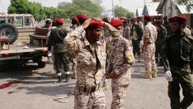 Photo of یمن میں فوجی پریڈ کے دوران دھماکہ درجنوں اماراتی فوجی ہلاک و زخمی