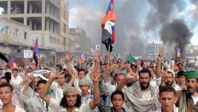 Photo of یمنی عوام کے مظاہرے اور یمنی فوج کی جارحین کے خلاف کارروائی