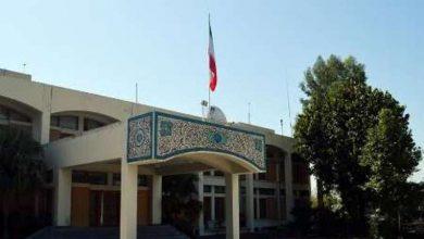 Photo of پاکستانی شہریوں کے لئے ایران کے الٹکرانیک ویزے کی سہولت