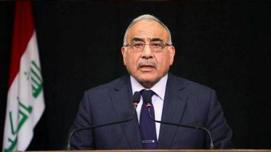 Photo of ٹرمپ کا مطالبہ عراقی وزیراعظم نے ٹھکرادیا تھا