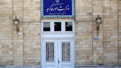 Photo of ایرانی شہریوں اور سائنسدانوں کو امریکہ کا سفر نہ کرنے کی ہدایت