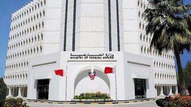 Photo of صیہونی حکومت اور بحرین کی جانب سے امریکی حملوں کی حمایت