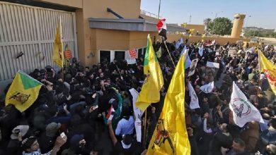 Photo of عراقی شہریوں کا شدید احتجاجی مظاہرہ، امریکی سفیربغداد سے فرار ہونے پر مجبور