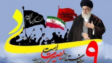 Photo of 30 دسمبر ایرانی عوام کی عزت و آزادی اور بصیرت کا دن
