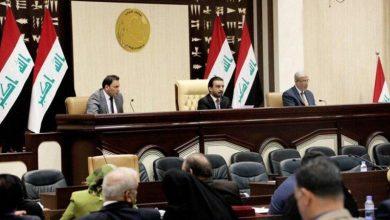 Photo of عراق میں نیا انتخابی قانون پارلیمنٹ سے منظور