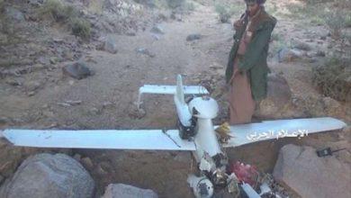 Photo of سعودی اتحاد کے دو ڈرون تباہ