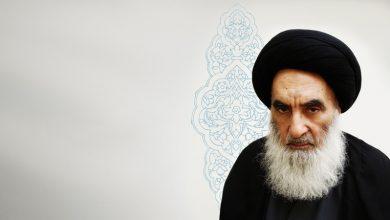 Photo of رہبر انقلاب اسلامی کے نام آیت اللہ العظمی سیستانی کا تعزیتی پیغام