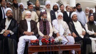 Photo of بیت المقدس: ٹرمپ فارمولہ بد نیتی پر مبنی ہے، ملی یکجہتی کونسل پاکستان