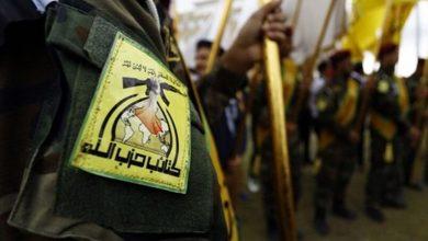 Photo of حزب اللہ عراق کا امریکی فوج کے خلاف جنگ شروع کرنے کا اعلان