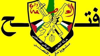 Photo of فلسطینیوں کا اعلان، پوری طاقت سے ٹرمپ کے اقدامات کا مقابلہ کریں گے