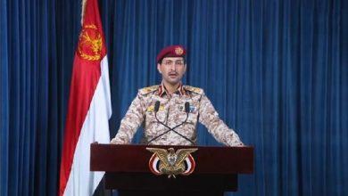 Photo of آرامکو سمیت سعودی عرب کی متعدد حساس تنصیبات پر یمنیوں کا پھر بڑا حملہ