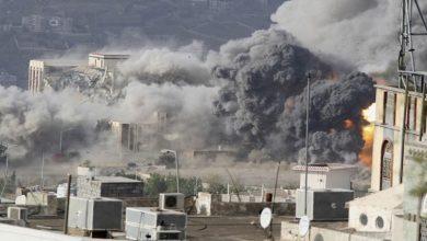 Photo of یمن کے رہائشی علاقوں پر جارح سعودی اتحاد کے حملے