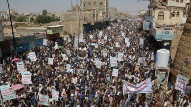 Photo of امریکی دہشت گردی کے خلاف یمنی عوام بھی سڑکوں پر نکل آئے