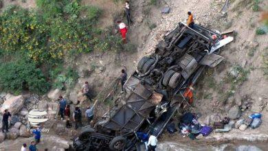 Photo of ایران میں بس کو حادثہ 19 افراد جاں بحق