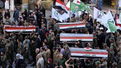 Photo of الحشد الشعبی کے اہلکاروں کی شہادت پرعراق میں تین روزہ سوگ