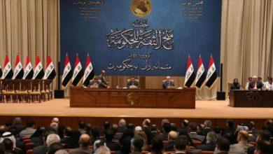 Photo of عراقی پارلیمنٹ نے امریکی فوجیوں کو بے دخل کرنے کا بل پاس کردیا