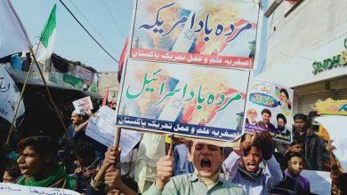 Photo of پاکستان میں امریکی سفارتکاروں اور شہریوں کو انتباہ