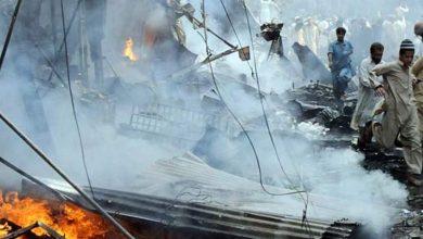 Photo of پاکستان: باجوڑ دھماکےمیں7 افراد جاں بحق