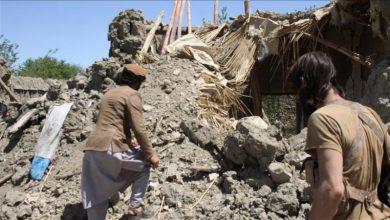 Photo of افغانستان میں غیرملکی فوج کے حملے میں گیارہ عام شہریوں کی ہلاکت