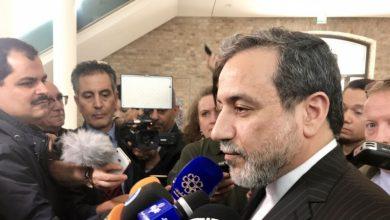 Photo of جوہری معاہدے میں ایران کی واپسی کی شرط