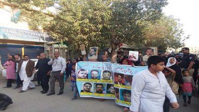 Photo of پاکستان میں مسنگ پرسن کی رہائی کیلئے مظاہرہ