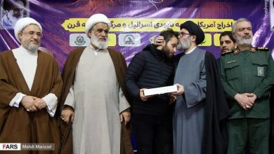 Photo of قم میں شہید قاسم سلیمانی کا چہلم منایا گیا ۔ تصاویر