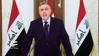 Photo of عراق کی کابینہ کا اعلان