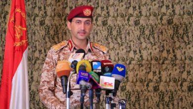 Photo of یمنی فوج کی جارح سعودی اتحاد کے خلاف غیر معمولی کارروائی کی تفصیلات جاری