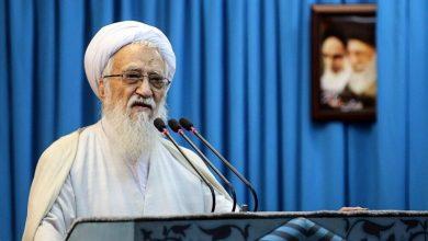 Photo of سینچری ڈیل ، ناکامی سے دوچار ہو گی : تہران کے خطیب نماز جمعہ