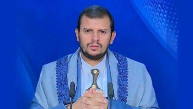 Photo of یمن کے امور میں اقوام متحدہ کے نمائندے کا صلاح و مشورہ