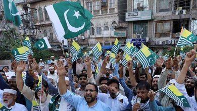 Photo of یوم یکجہتی کشمیر کے موقع پر پاکستان میں ریلیاں