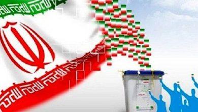 Photo of ایران میں پارلیمانی انتخابات کی مہم شروع