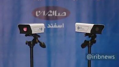 Photo of ایران نے کورونا وائرس کا پتہ لگانے والا تھرمل کیمرہ تیار کیا