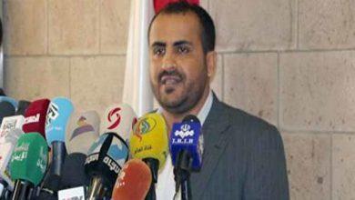 Photo of یمن پر سعودی عرب کی جارحیت کا خاتمہ،یمن بحران کا واحد حل