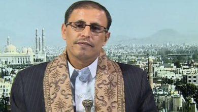 Photo of یمن میں سعودی عرب کو شکست