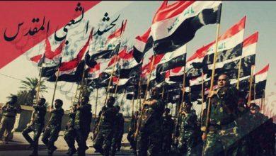 Photo of امریکہ، دردناک جوابی حملوں کا انتظار کرے: عراقی فورسز