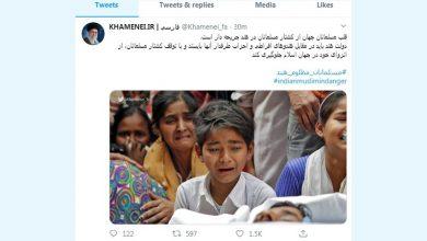 Photo of حکومتِ ہندوستان، مسلمانوں کے خلاف انتہا پسندی کو روکے: رہبر انقلاب