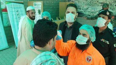 Photo of پاکستان، کورونا وائرس میں ۱۲۰۰ سے زائد مبتلا ہوئے