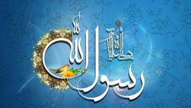 Photo of بعثت حضرت محمد (ص) کے موقع پرعالم اسلام میں جشن و سرور