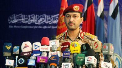 Photo of تاریخ عالم میں سب سے زیادہ حملے کرنے کے باوجود سعودی عرب ناکام رہا: یحییٰ السریع