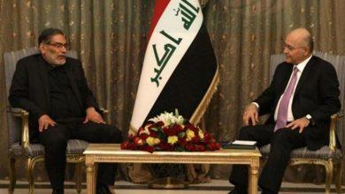 Photo of عراق کو اغیار کی نگرانی کی ضرورت نہیں: شمخانی